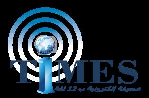 http://ar.itimes.gr